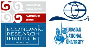 I международная научно-практическая конференция
